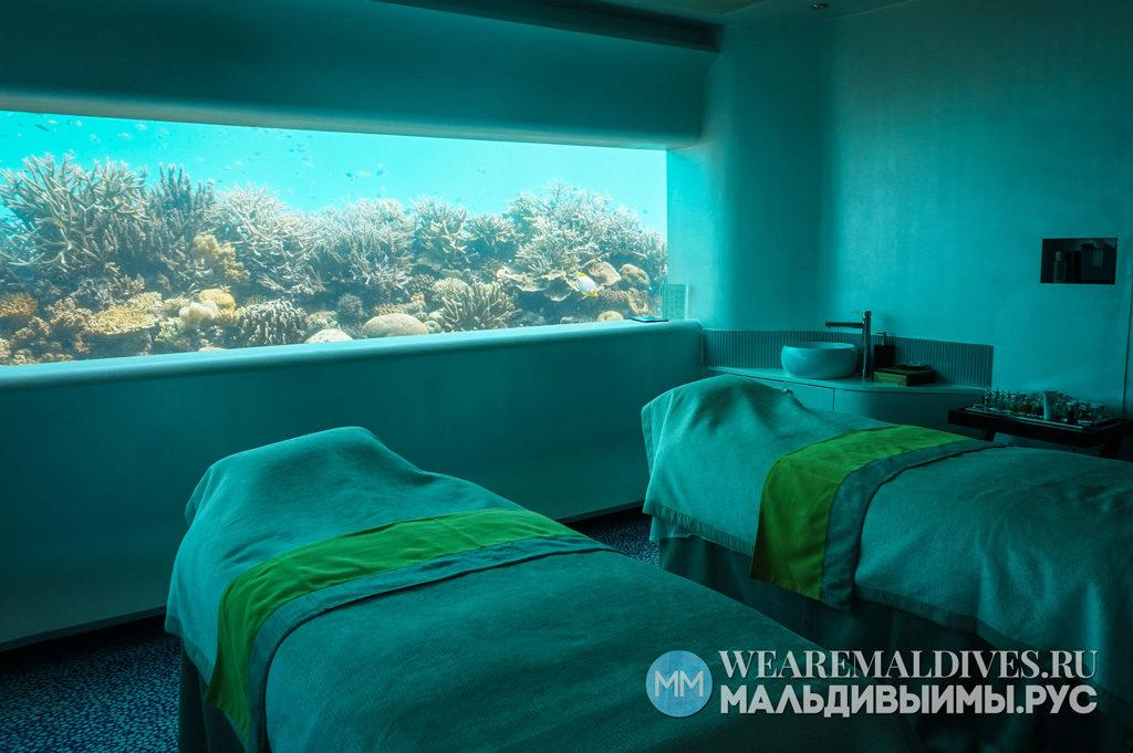 Интерьер подводного спа салона LIME в отеле Хувафен Фуши