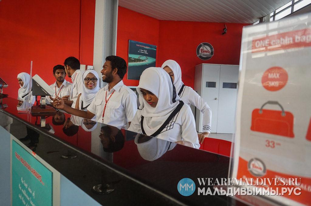 Стойка регистрации на рейс внутренних авиалиний Trans Mediterranean Airways в аэропорту Мале, Мальдивы