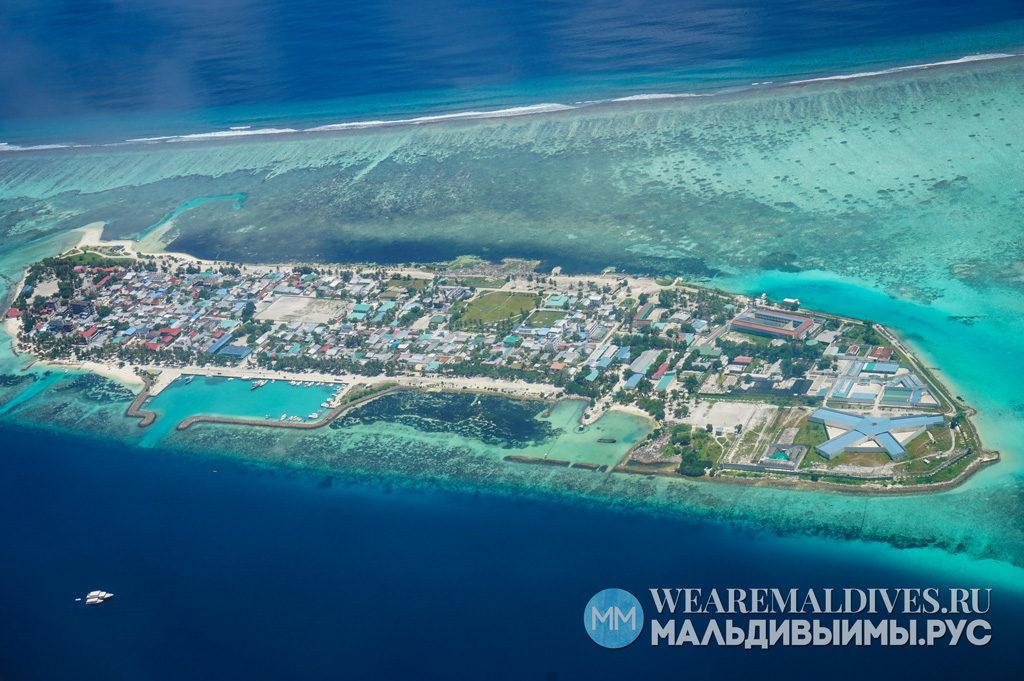 Местный остров на Мальдивах